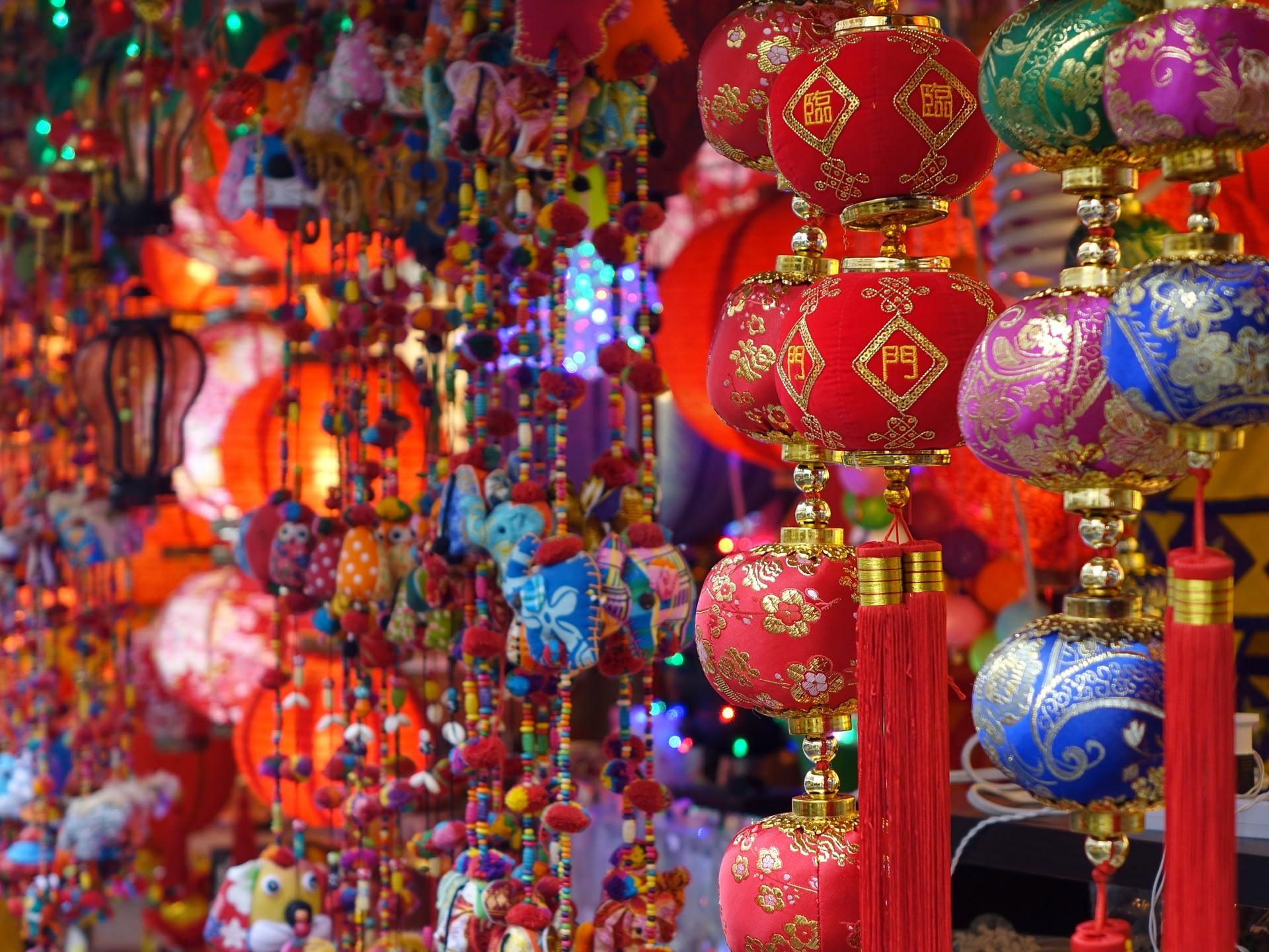 Lanterns during Lunar New Year.